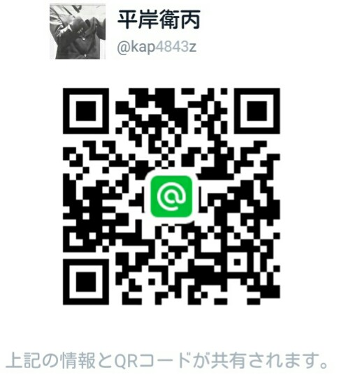f:id:hiragisieihei:20190102090445j:plain