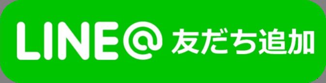 f:id:hiragisieihei:20190102090502p:plain