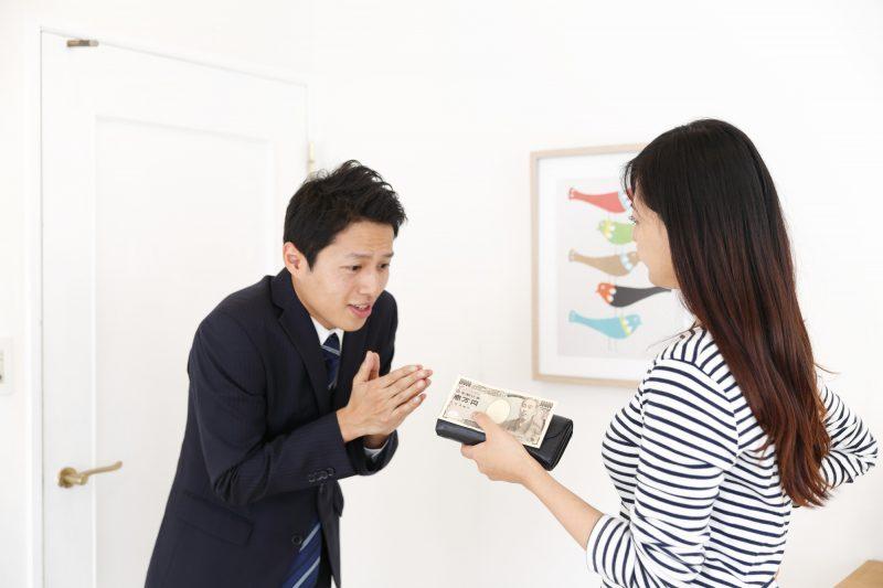 f:id:hiragisieihei:20190102220508j:plain