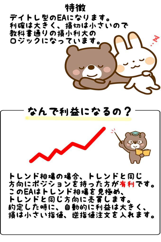 f:id:hiragisieihei:20190112224003p:plain