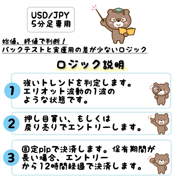 f:id:hiragisieihei:20190112224129p:plain