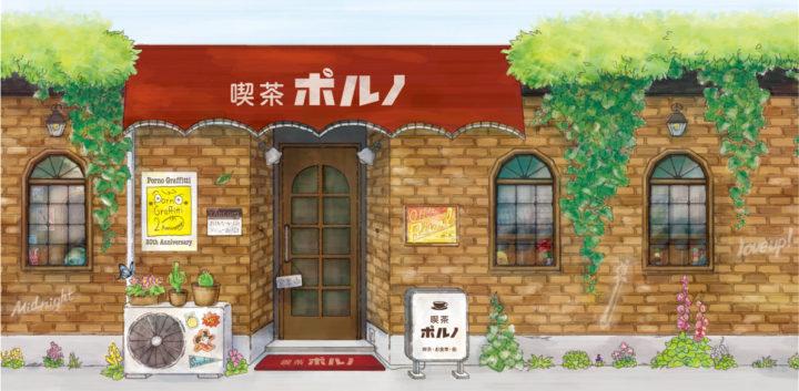 f:id:hirahira-ri:20190830121756j:plain