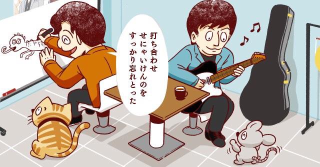 f:id:hirahira-ri:20200614211523p:plain