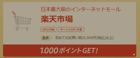 f:id:hirailand:20200616224042p:plain