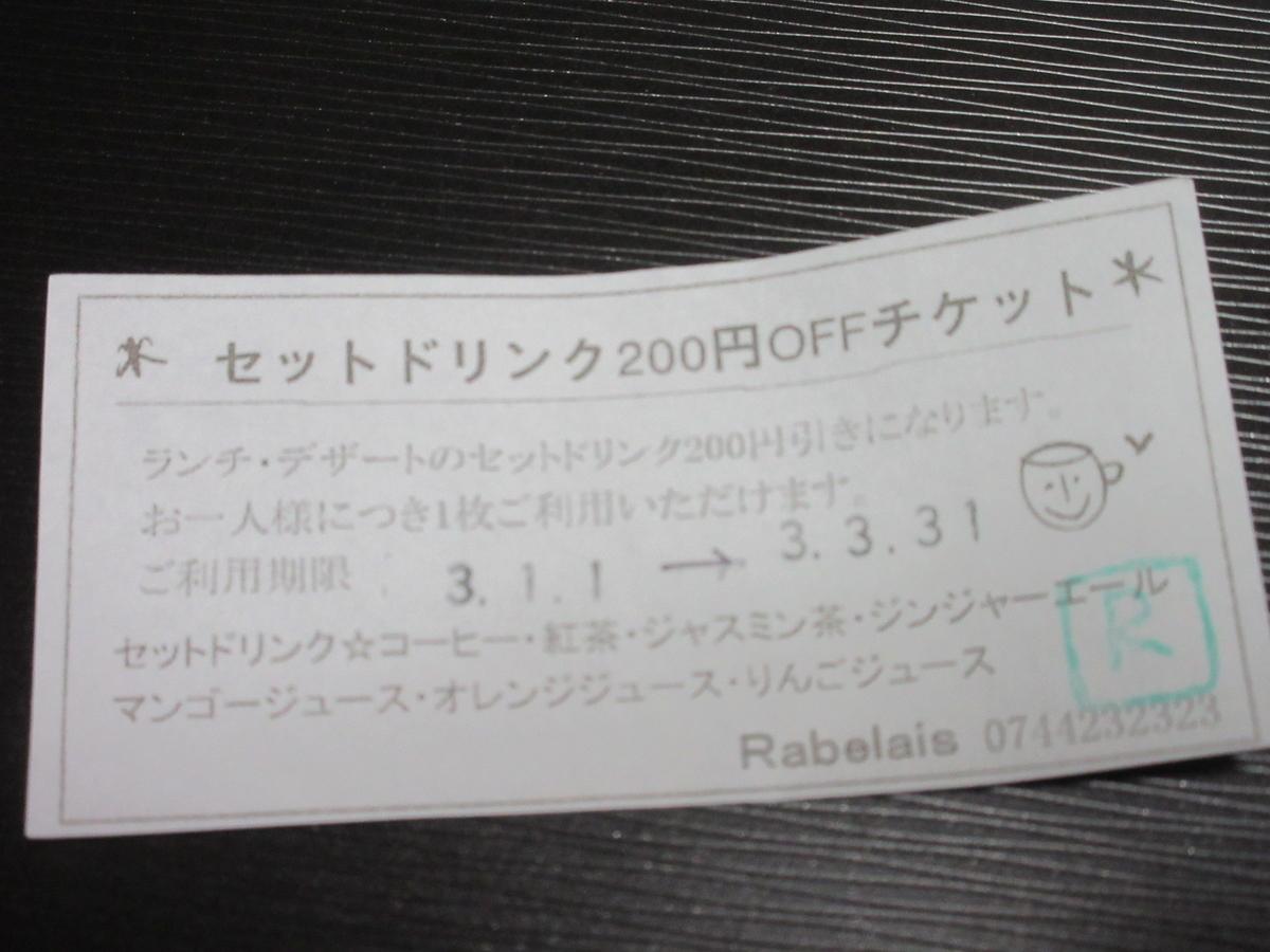 f:id:hirailand:20201206232800j:plain