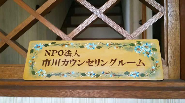 f:id:hiraitako:20180326151621j:plain