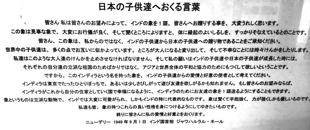 f:id:hiraitako:20180330111514j:plain