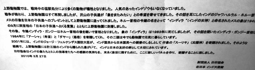 f:id:hiraitako:20180330111526j:plain