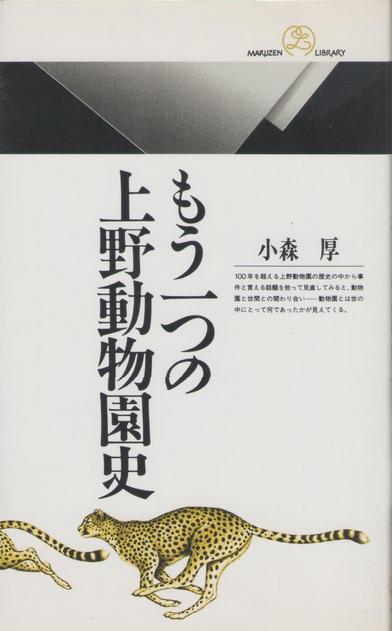 f:id:hiraitako:20180723134844p:plain