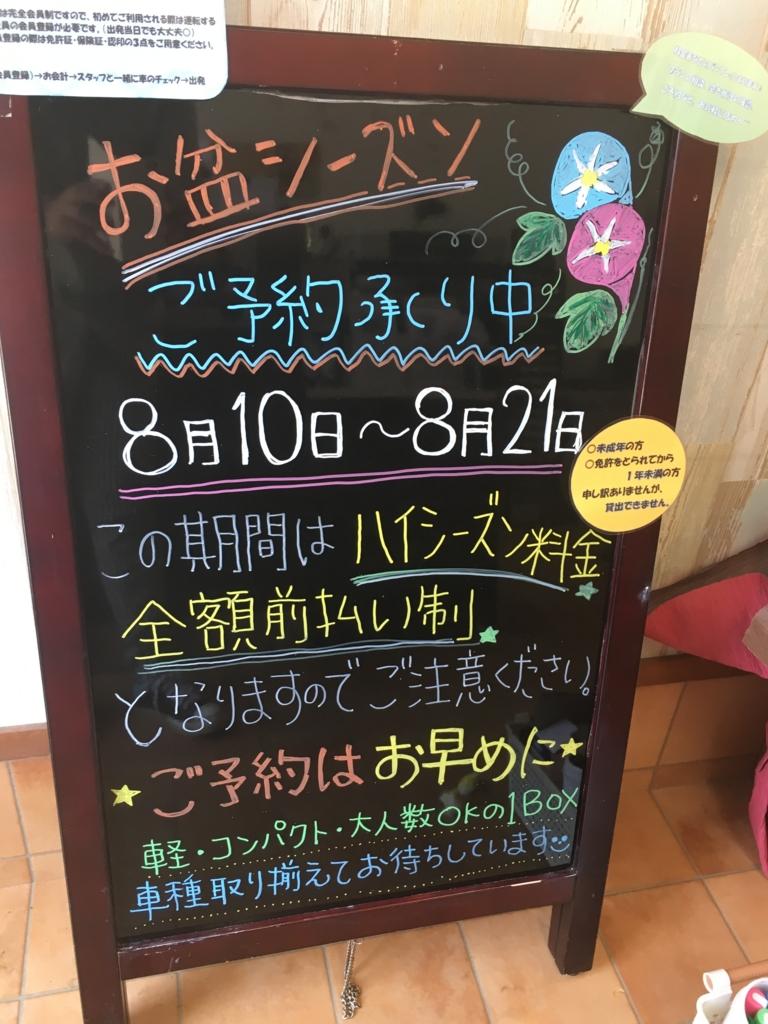 f:id:hirakata4235:20160705092800j:plain