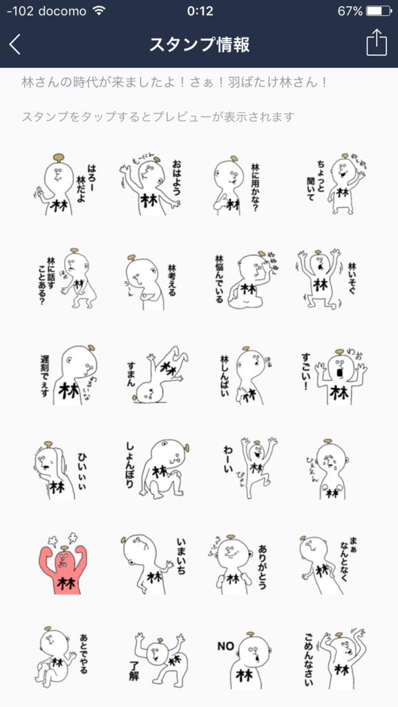 f:id:hirakata4235:20160829172604p:plain
