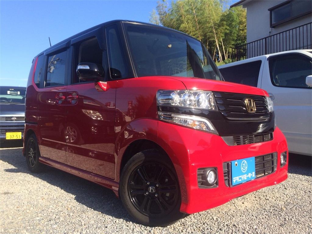 f:id:hirakata4235:20160831162741j:image