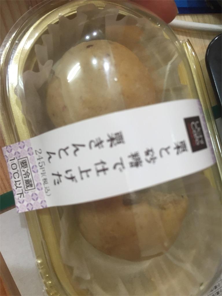 f:id:hirakata4235:20161003132808j:image