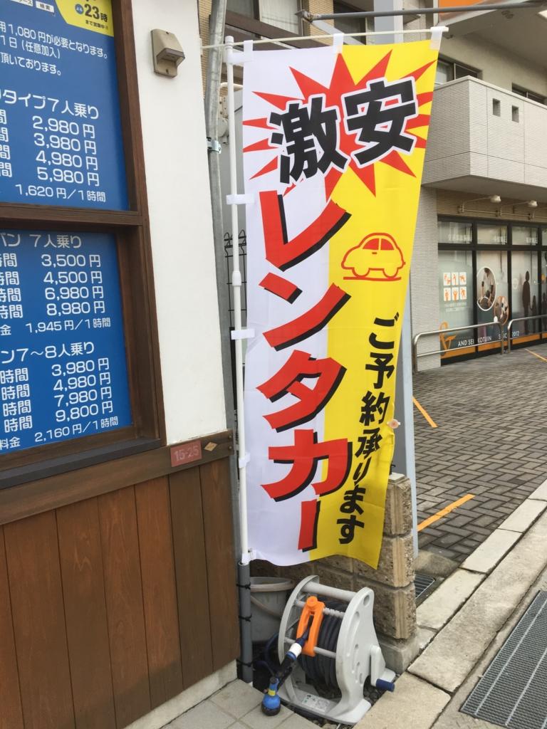 f:id:hirakata4235:20161026153320j:plain