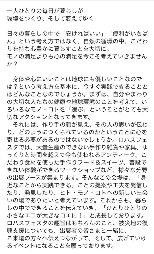 f:id:hirakata4235:20161101160702p:plain