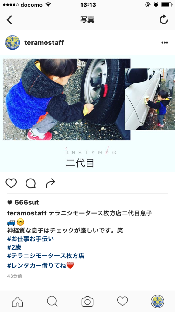 f:id:hirakata4235:20161110162254p:plain
