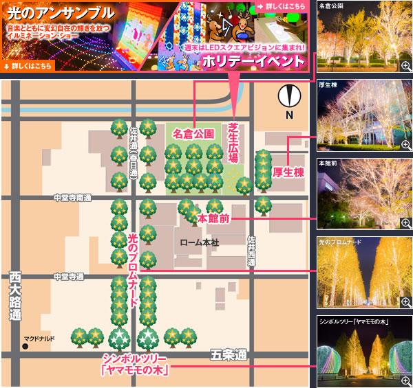 f:id:hirakata4235:20161210185221j:plain