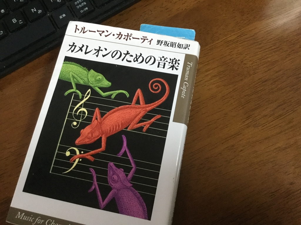 f:id:hirakawa12:20181125152324j:plain