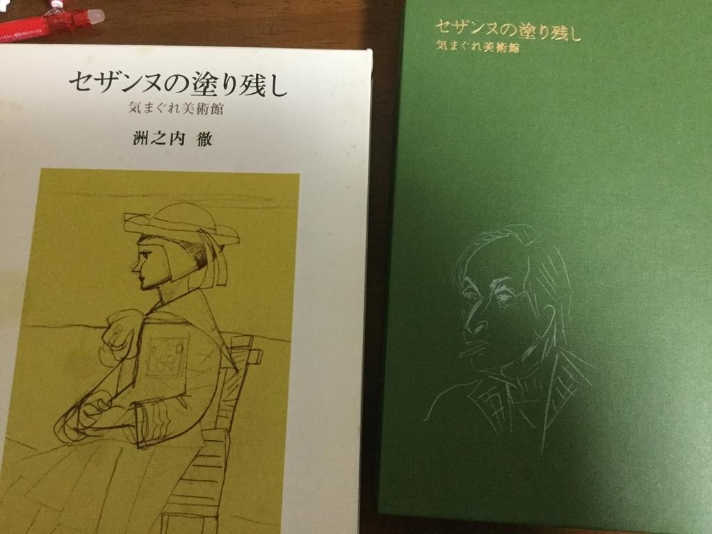 f:id:hirakawa12:20181129065804j:plain