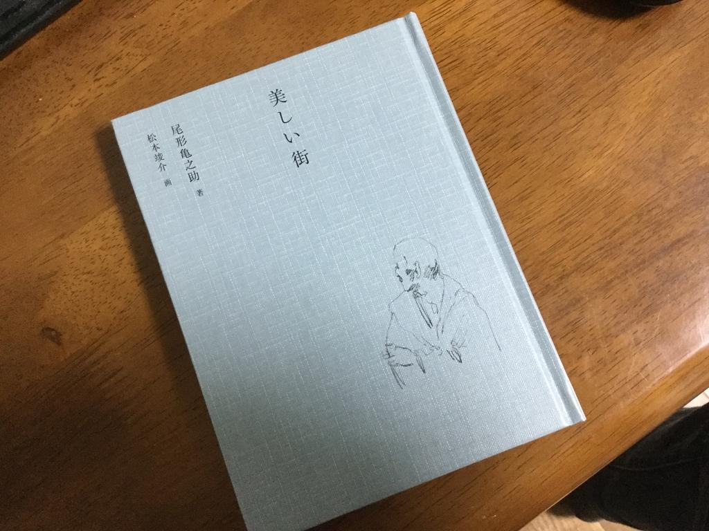 f:id:hirakawa12:20181202084741j:plain