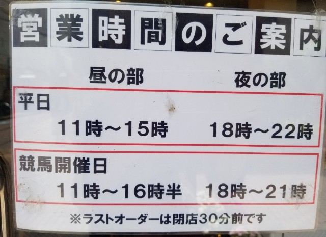 f:id:hirakegoma20190508:20190510221715j:image