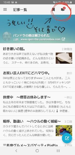 f:id:hirakegoma20190508:20190514212644j:image