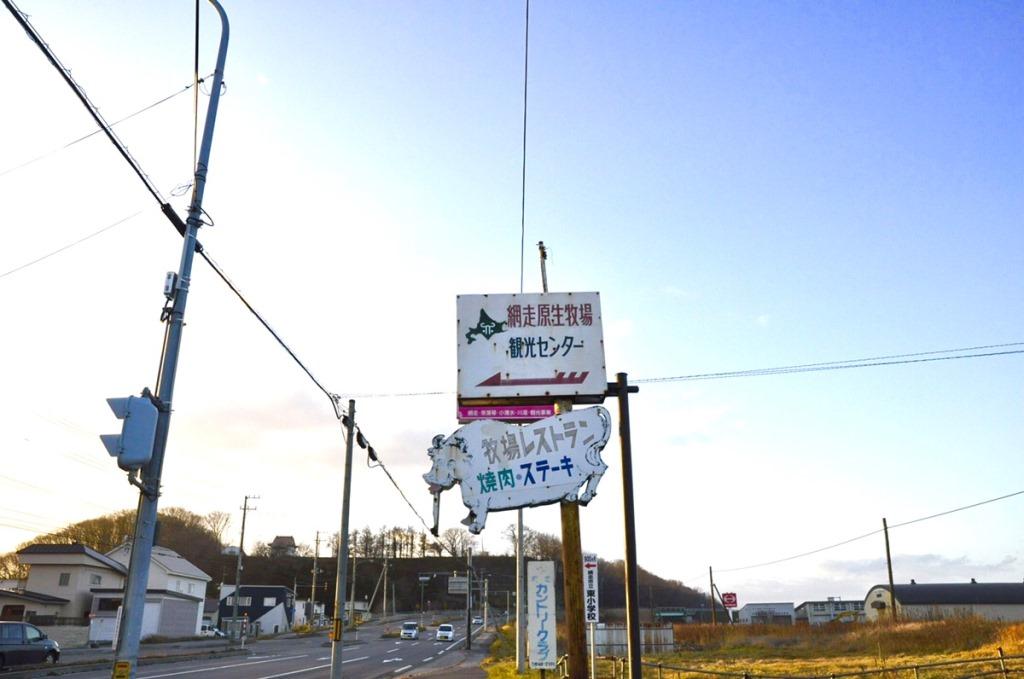 f:id:hirakocha:20171112211426j:plain