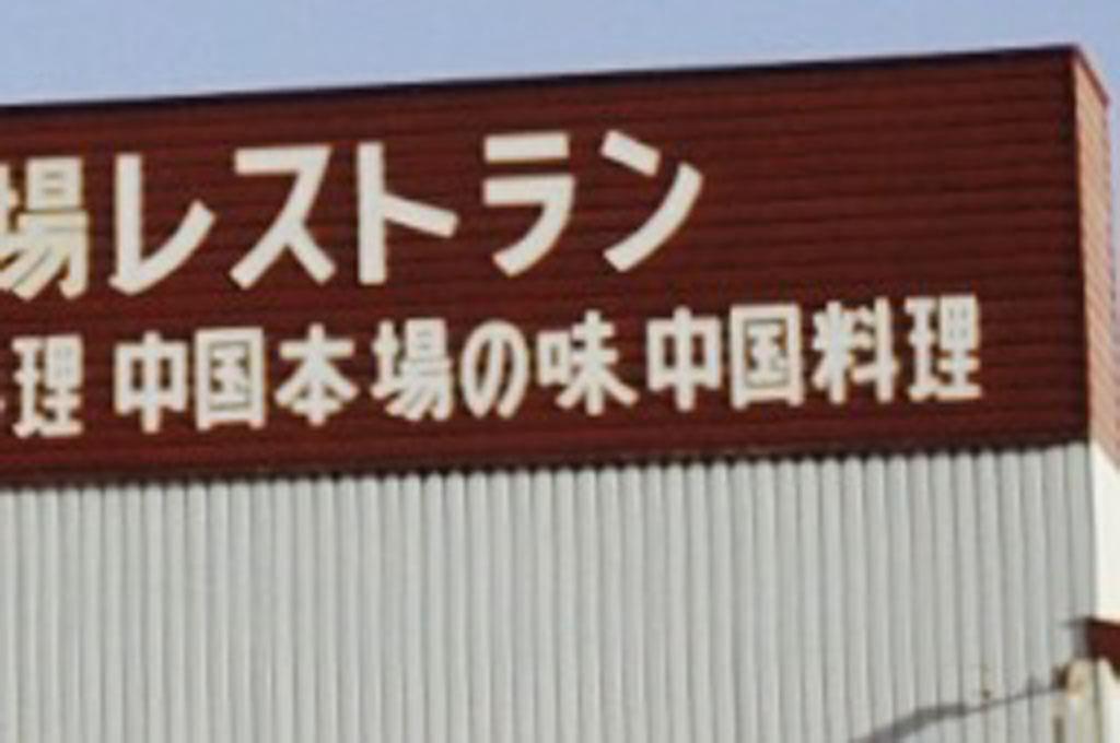 f:id:hirakocha:20171112222754j:plain