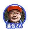 f:id:hirakocha:20180215152849p:plain
