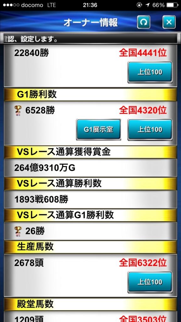 f:id:hirakoutan:20170418215612j:plain