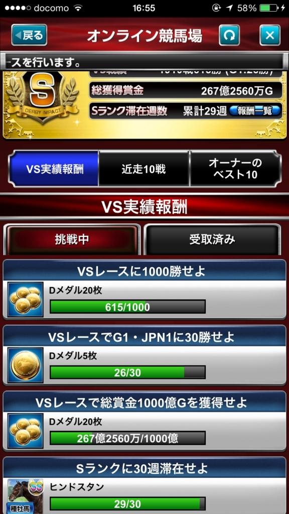 f:id:hirakoutan:20170425165828j:plain