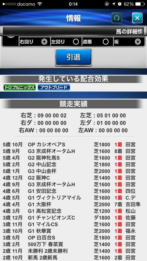 f:id:hirakoutan:20170427115355j:plain