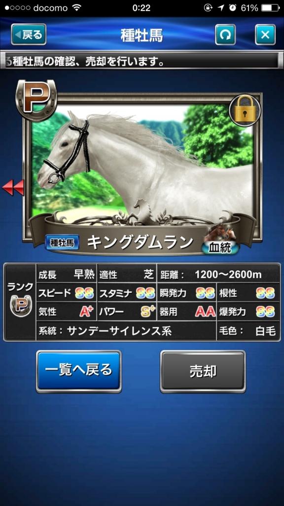 f:id:hirakoutan:20170427115647j:plain