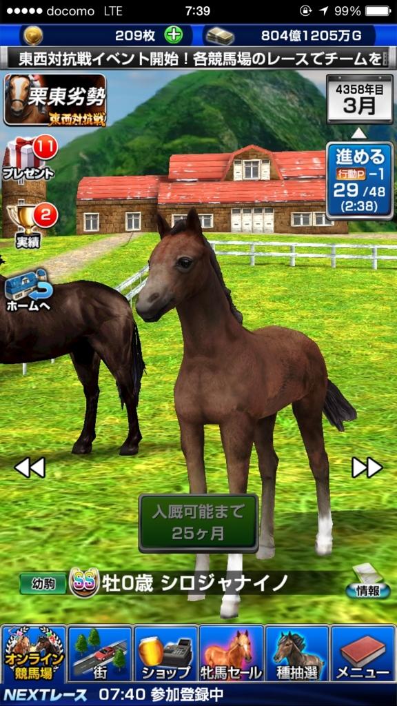 f:id:hirakoutan:20170427115926j:plain