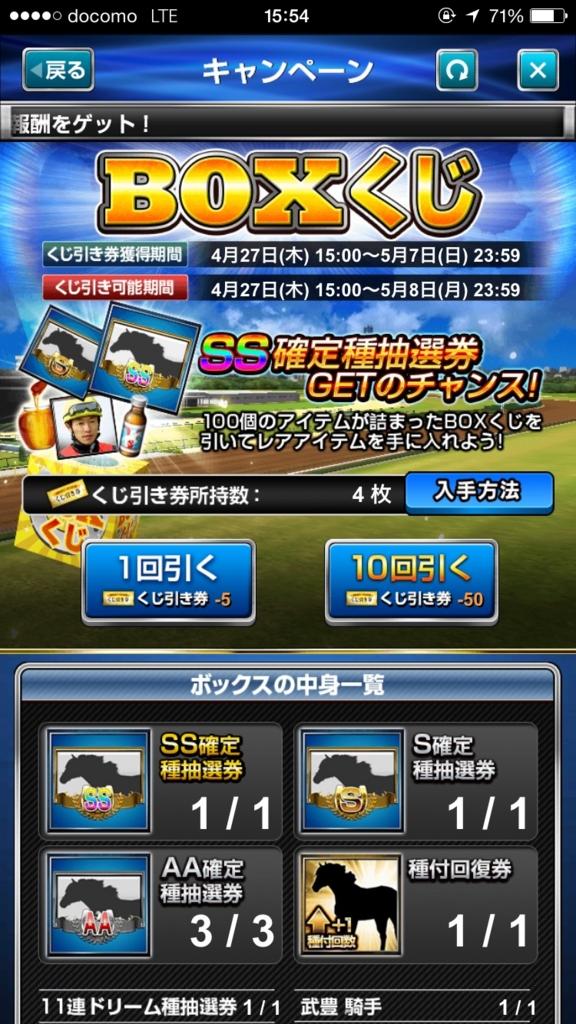 f:id:hirakoutan:20170428120331j:plain