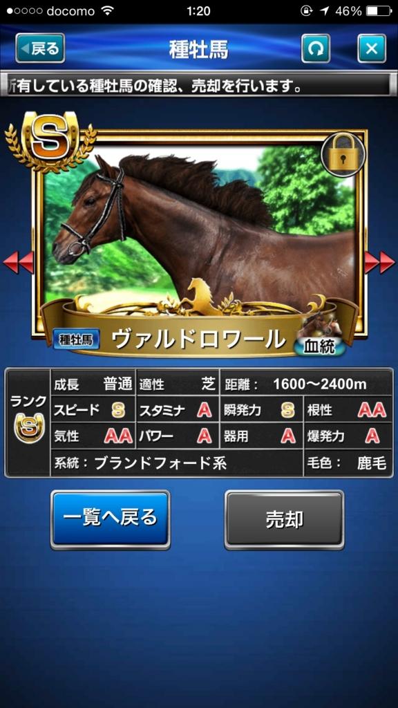f:id:hirakoutan:20170429012226j:plain