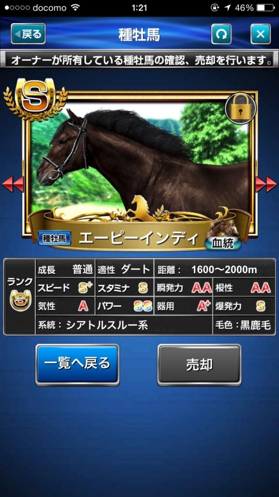 f:id:hirakoutan:20170429012306j:plain