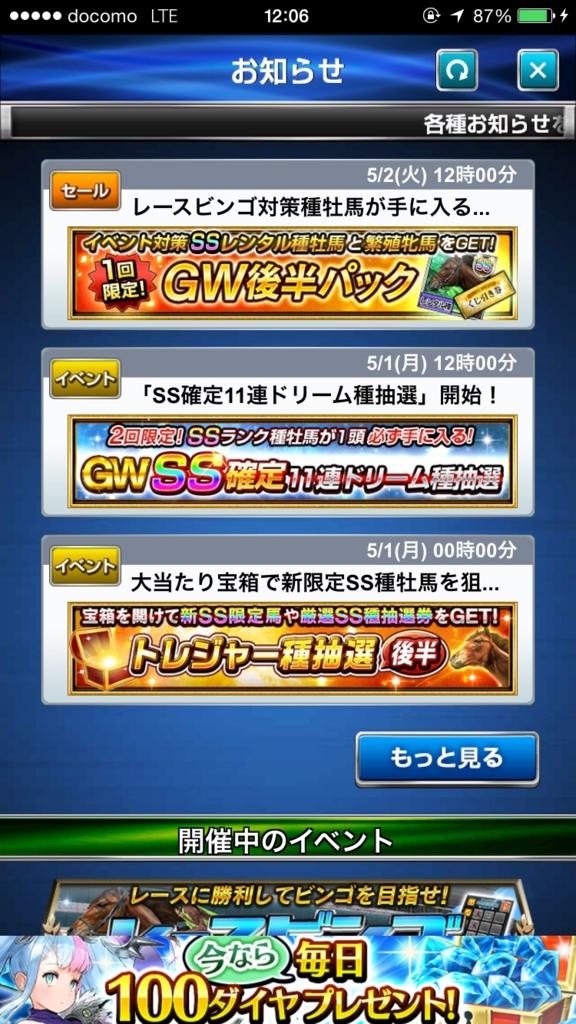 f:id:hirakoutan:20170502122545j:plain