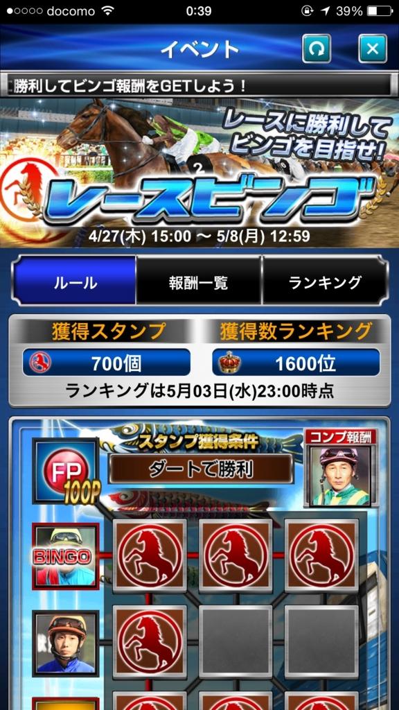 f:id:hirakoutan:20170504004521j:plain