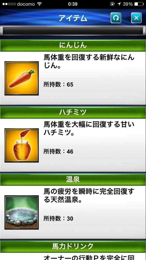 f:id:hirakoutan:20170504004915j:plain