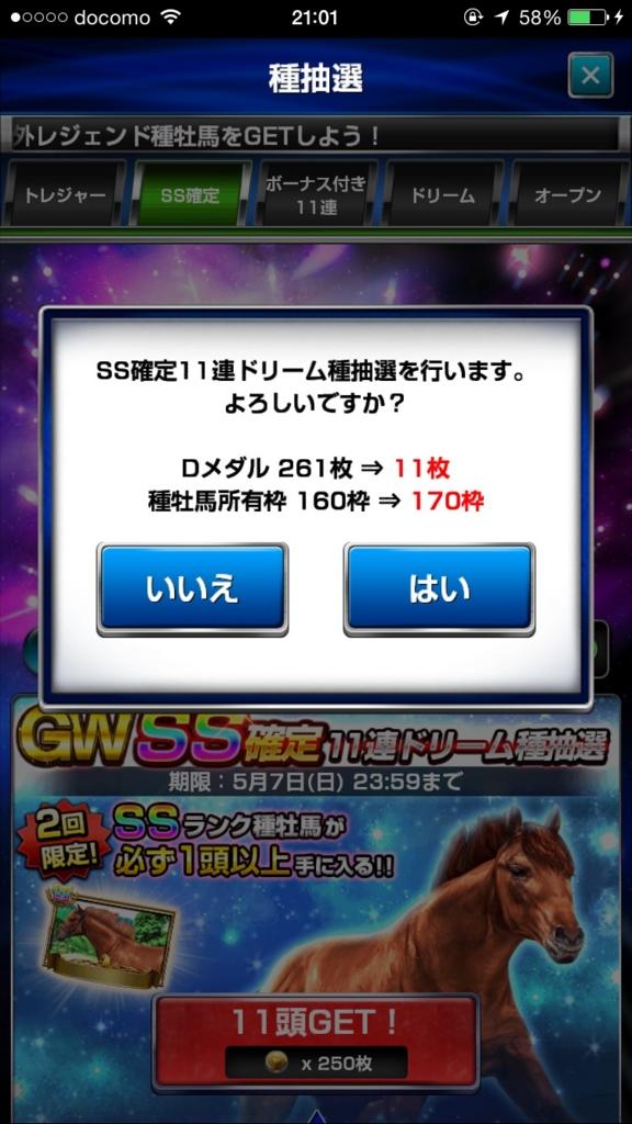 f:id:hirakoutan:20170511003133j:plain