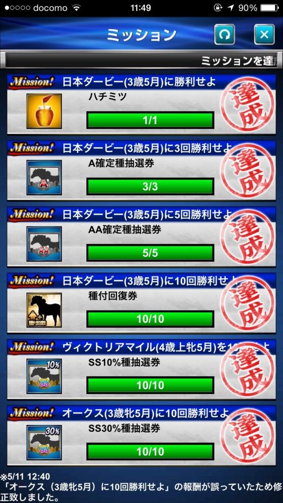 f:id:hirakoutan:20170514145449j:plain