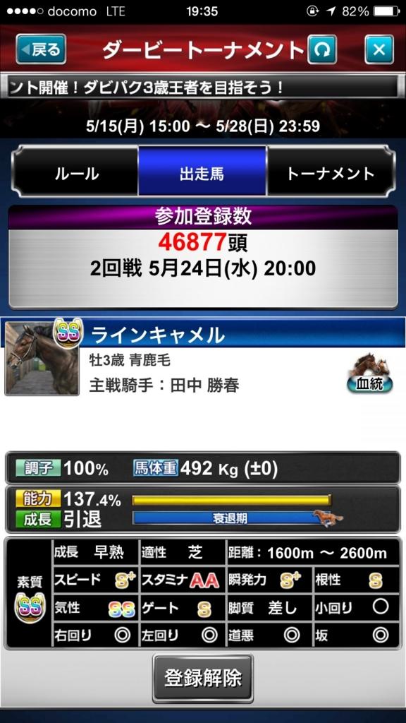 f:id:hirakoutan:20170524193558j:plain