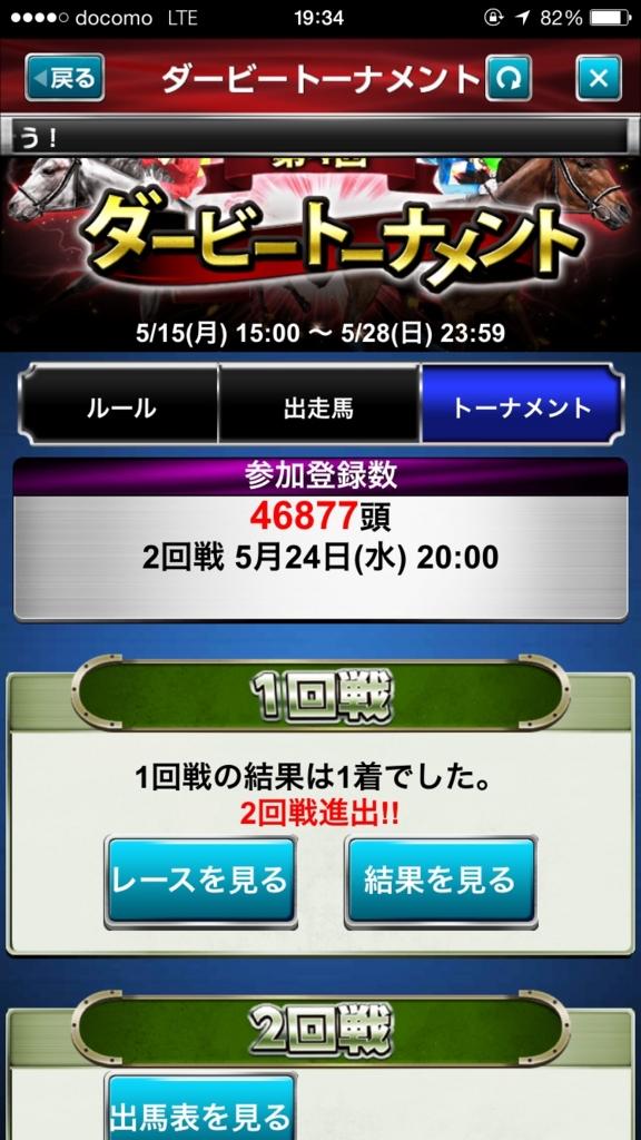 f:id:hirakoutan:20170524193751j:plain