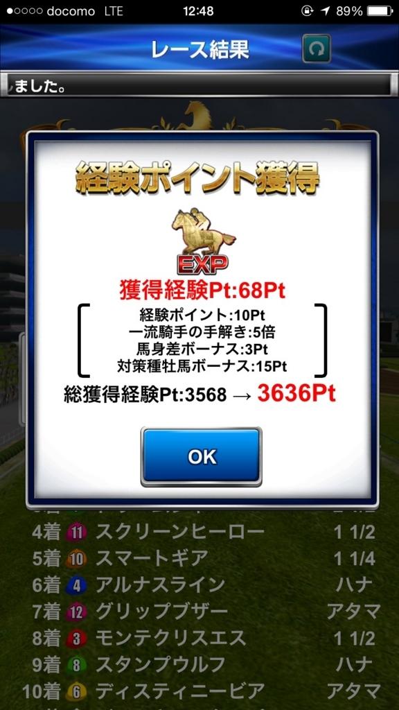 f:id:hirakoutan:20170601170000j:plain