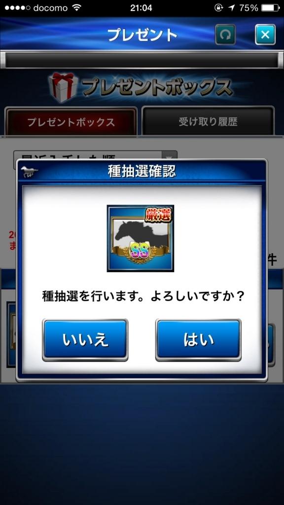 f:id:hirakoutan:20170601170857j:plain
