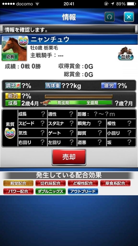 f:id:hirakoutan:20170611022933j:plain