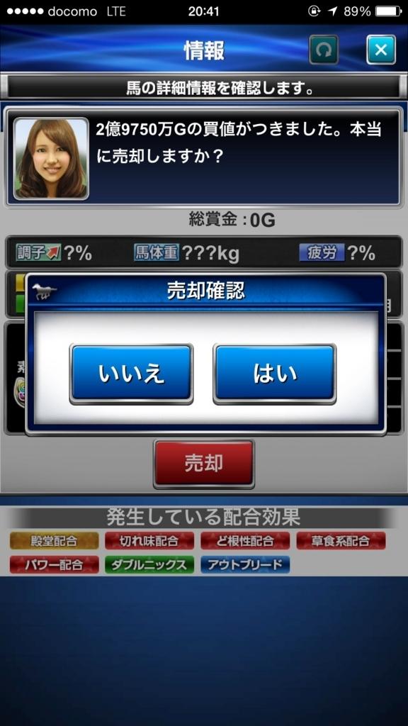 f:id:hirakoutan:20170611023024j:plain