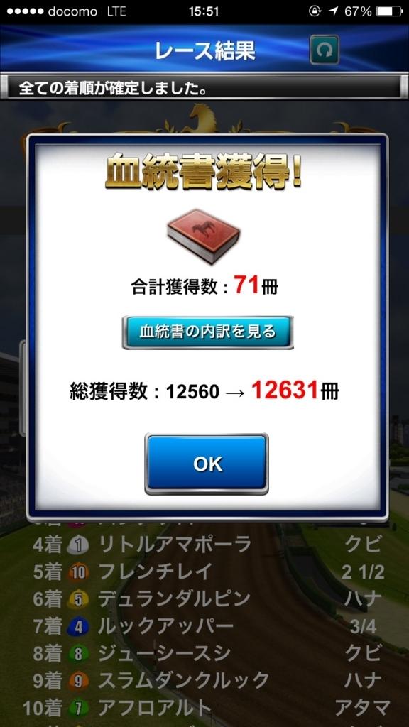 f:id:hirakoutan:20170612014013j:plain