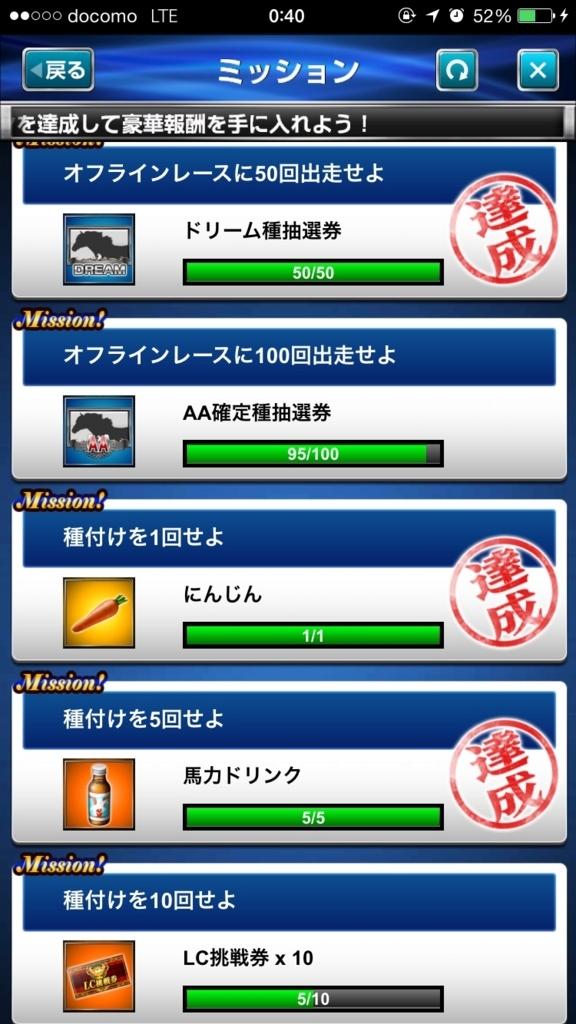 f:id:hirakoutan:20170622010740j:plain